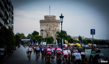 4th INTERNATIONAL CYCLING RACES  / 26-27 SEPTEMBER 2015
